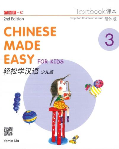 Chinese Made Easy for Kids 3 - textbook. Simplified character version: 2018
