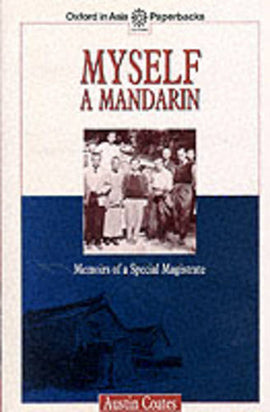 Myself a Mandarin: Memoirs of a Special Magistrate