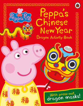 Peppa's Chinese New Year Dragon Activity