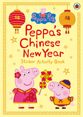 Peppa's Chinese New Year Sticker Activity Book