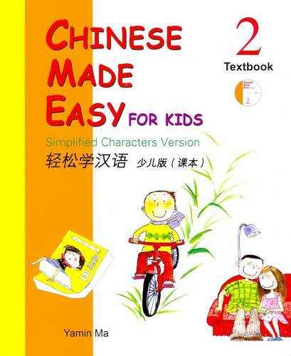 Chinese Made Easy for Kids vol.2 - Textbook