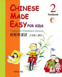 Chinese Made Easy for Kids vol.2 - Textbook (Traditional characters)
