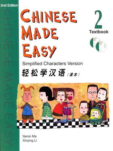 Chinese Made Easy vol.2 - Textbook