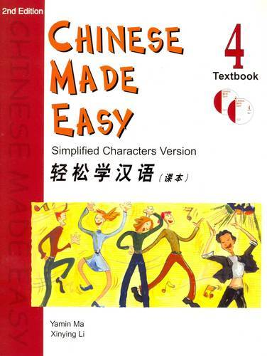 Chinese Made Easy vol.4 - Textbook