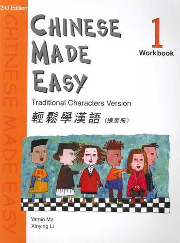 Chinese Made Easy vol.1 - Workbook (Traditional Characters)