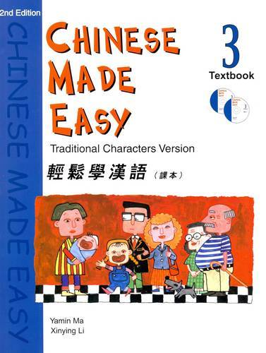 Chinese Made Easy vol.3 - Textbook (Traditional characters)