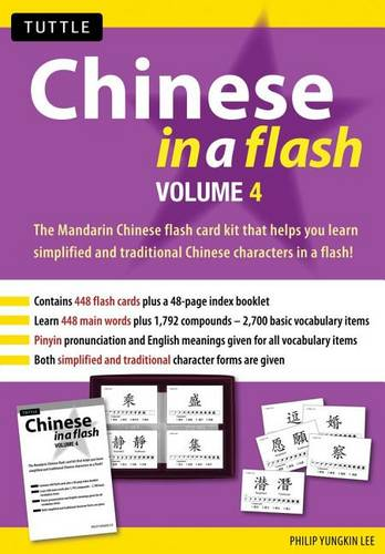 Chinese in a Flash: v. 4
