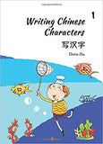 Writing Chinese Characters 1