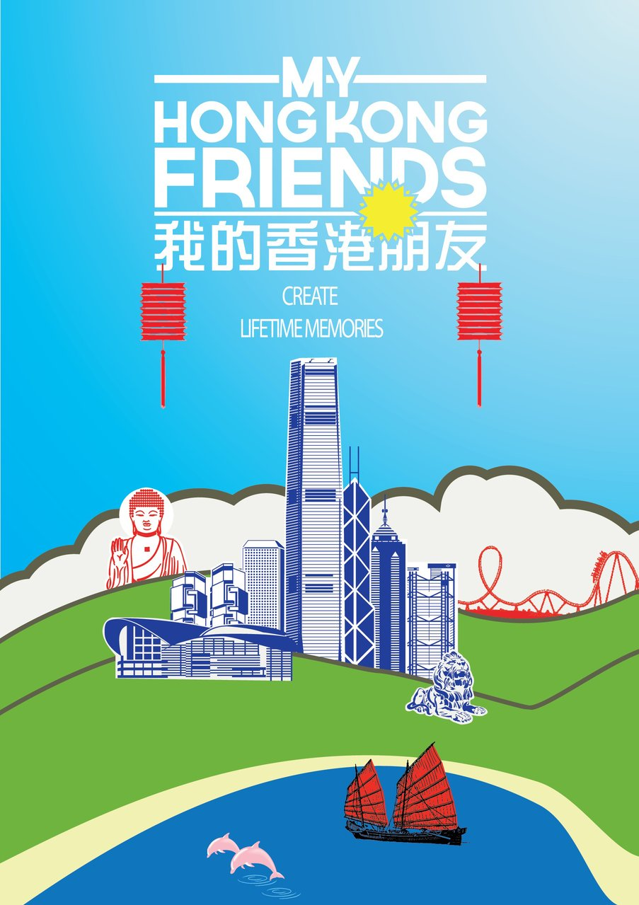 My Hong Kong Friends 2nd Edition: Create Lifetime Memories
