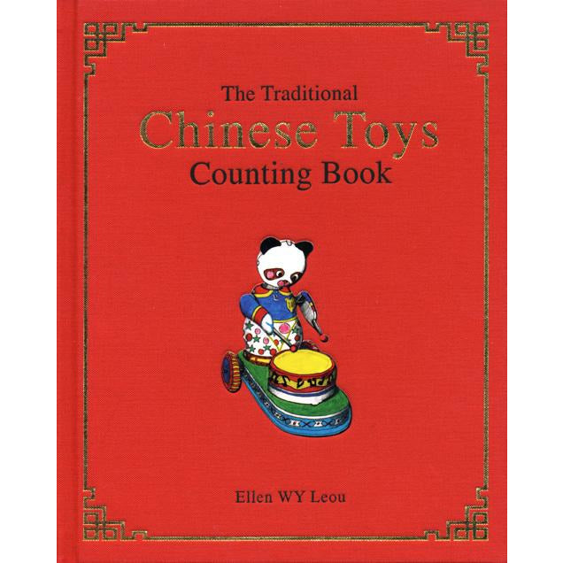 The Traditional Chinese Toys Counting Book
