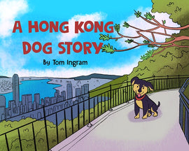 A Hong Kong Dog Story