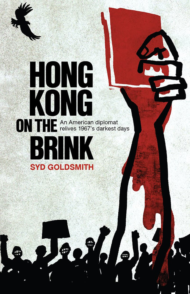 Hong Kong on the Brink
