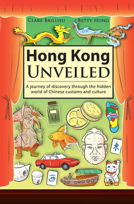 Hong Kong Unveiled