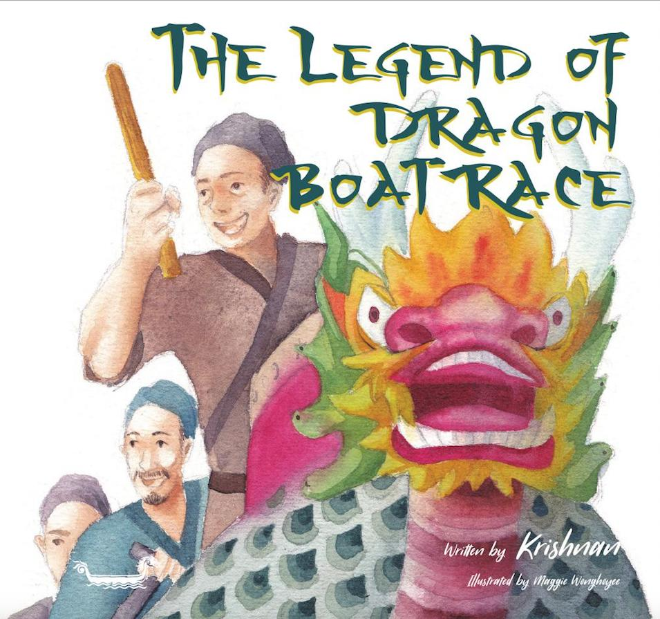 The Legend of Dragon Boat Race?