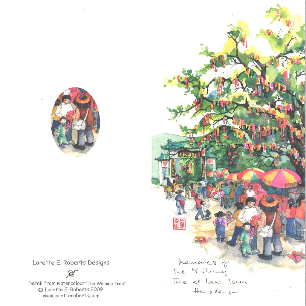 The Wishing Tree (Lorette E. Roberts)