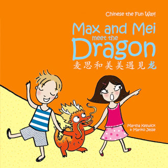Max And Mei Meet The Dragon