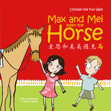 Max And Mei Meet The Horse