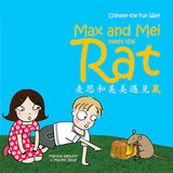 Max And Mei Meet The Rat