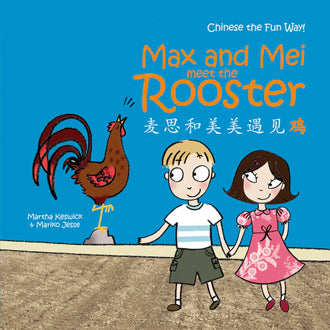 Max And Mei Meet The Rooster