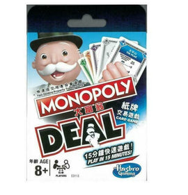Monopoly Deal Card Game (HK Version)