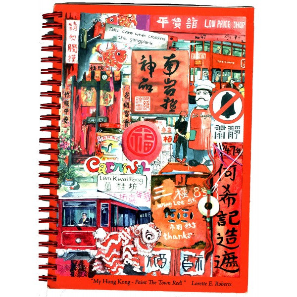 My HK Red Notebook - Pain the Town Red