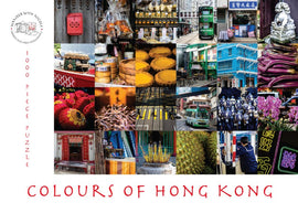 Colours of Hong Kong 1000 Piece Puzzle