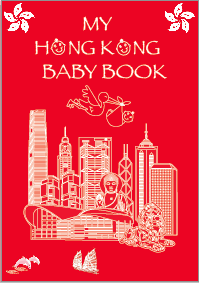My Hong Kong Baby Book