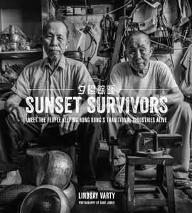 Sunset survivors: Meet the people keeping Kong Kong's traditional industries alive