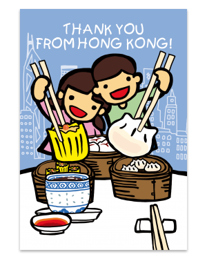 Hong Kong Thank You Card