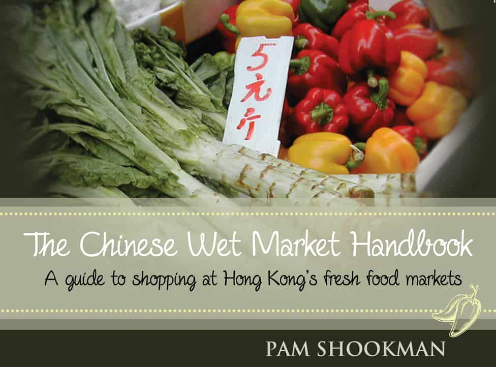 The Chinese Wet Market Handbook
