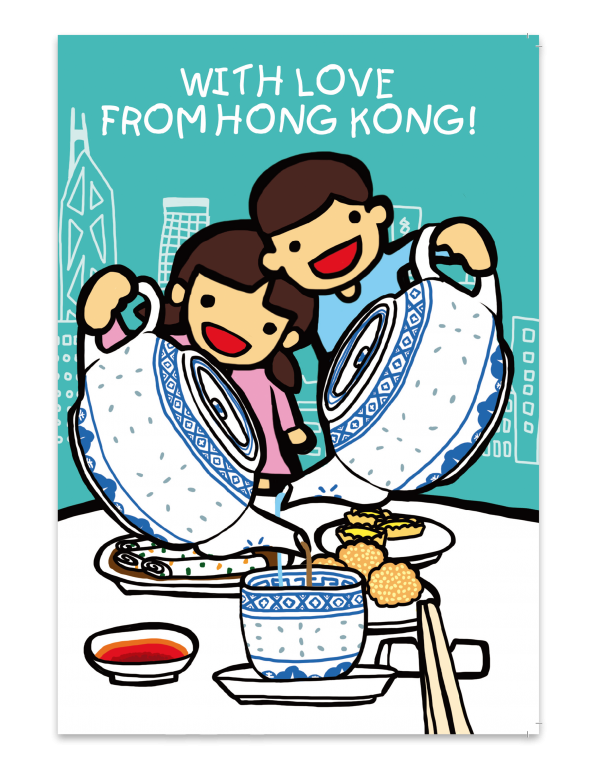 With Love From Hong Kong Card