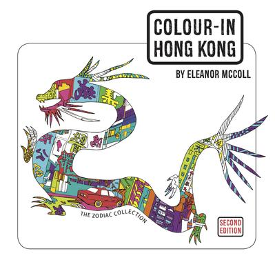 Colour-In Hong Kong: The Zodiac Collection