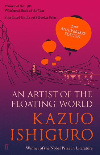 An Artist of the Floating World: 30th anniversary edition