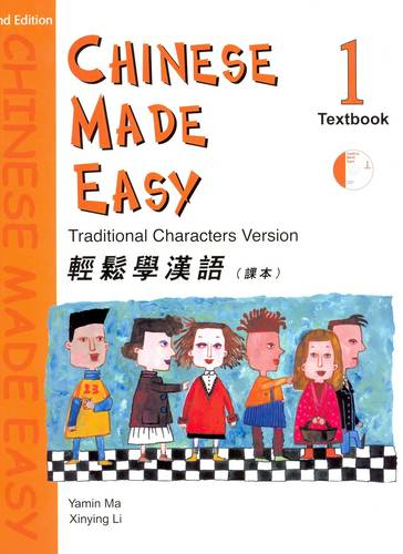 Chinese Made Easy vol.1 - Textbook (Traditional characters)