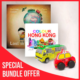 Hong Kong From Home Bundle