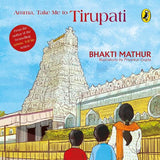 The Amma, Take Me to Tirupati