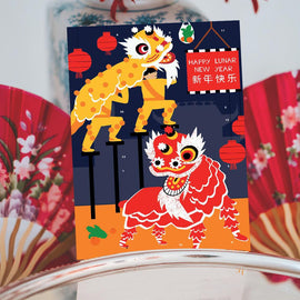 "Chinese New Year ""Advent Calendar"" - Lion Dance"