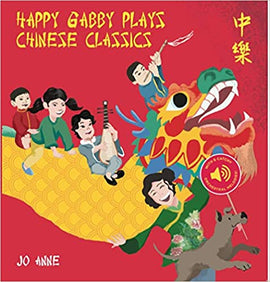 Happy Gabby Plays Chinese Classics