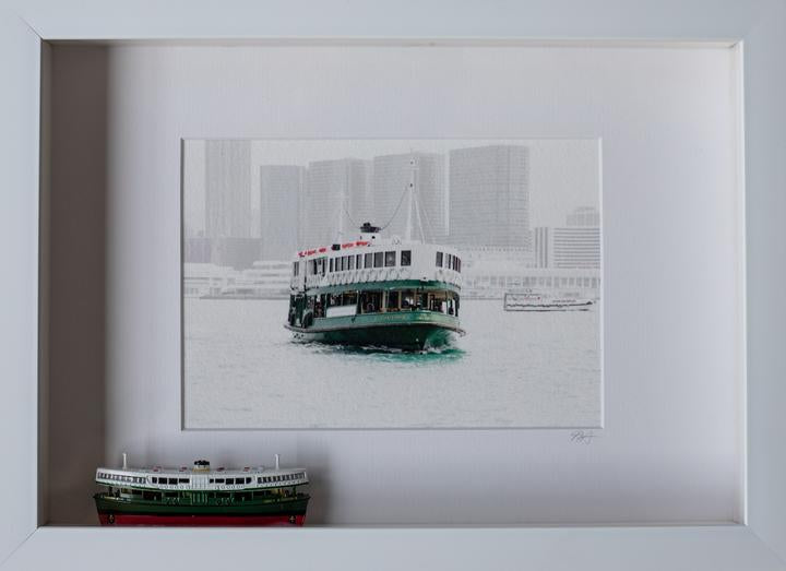Star Ferry 3D White Frame