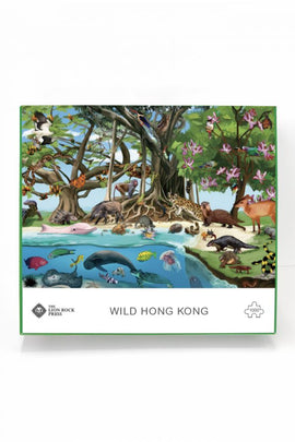 Wild Hong Kong: double sided 1000pc puzzle
