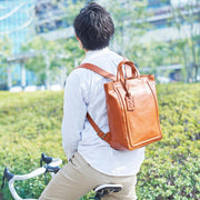 'M' 2 Way Backpack (4398671921250)