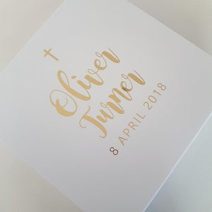 Personalised Gift Box - 2 Sizes