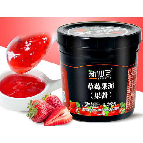 Sensini Fruit Jam Strawberry Flavor Puree 1.36Kg