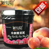 Sensini Fruit Jam Peach Flavor Puree 1.36Kg