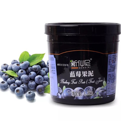 Sensini Fruit Jam Blueberry Flavor Puree 1.36Kg