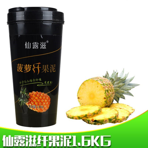 Pineapple Fruit Jam Fruit Puree 1.6kg x 1