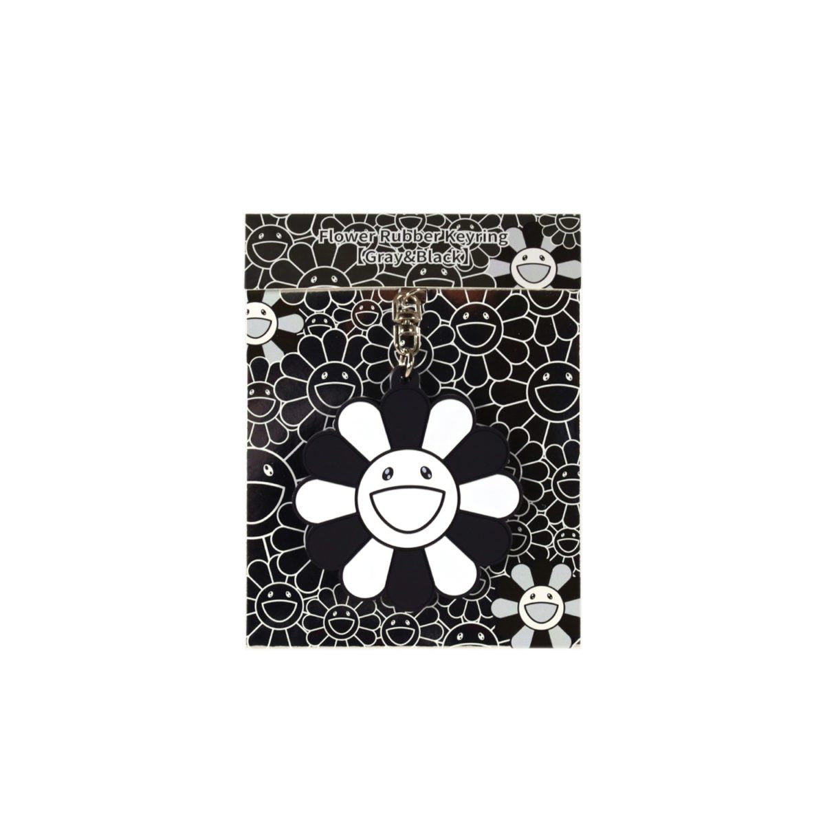 Flower Rubber Keyring (Gray and Black)