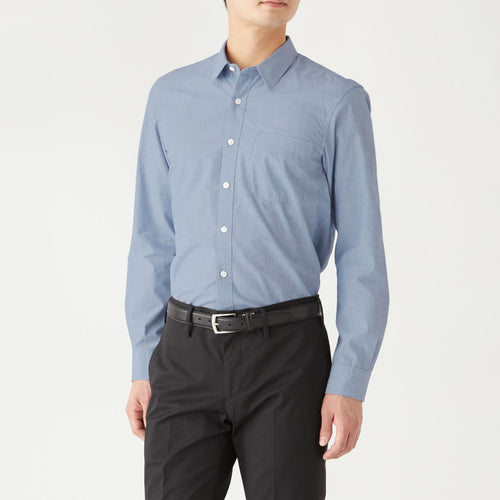 Xinjiang Cotton Washed Broad Shirt