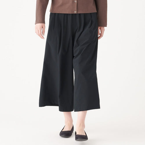 Quick Dry 4 Way Stretch Easy Wide Pants