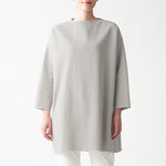 Adjustable Tunic
